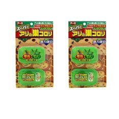 Combo 2 Bộ 2 hộp thuốc diệt kiến Super Arinosu Koroki