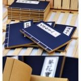 Combo 3 Cuốn Tập Bi Quyết Kungfu Loại Lớn Kungfu Notebook Chiết Khấu Hồ Chí Minh