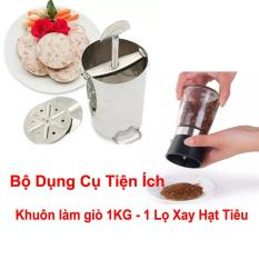 Combo Bộ Khuon Lam Gio Inox Loại 1 Kg Lọ Xay Hạt Tieu Nhỏ Gọn Tiện Lợi Tmart Oem Chiết Khấu 30