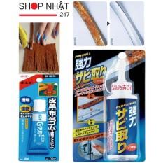 Combo chai tẩy gỉ sét đồ dạng kim loại và keo dán đồ da (Xanh) hàng nhập khẩu Nhật Bản