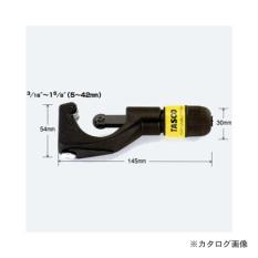 Dao Cắt Ống TA560TB