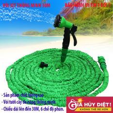 Đầu phun nước tưới cây , Đầu phun nước tưới cỏ - Vòi xịt thông minh đa năng 30M - Rẻ nhất, Mới nhất, tốt nhất  Mẫu 96 - Bh uy tín 1 đổi 1 bởi LAZADA