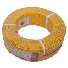 Cuộn dây điện đôi mềm Trần Phú VCm 2x1.5mm2