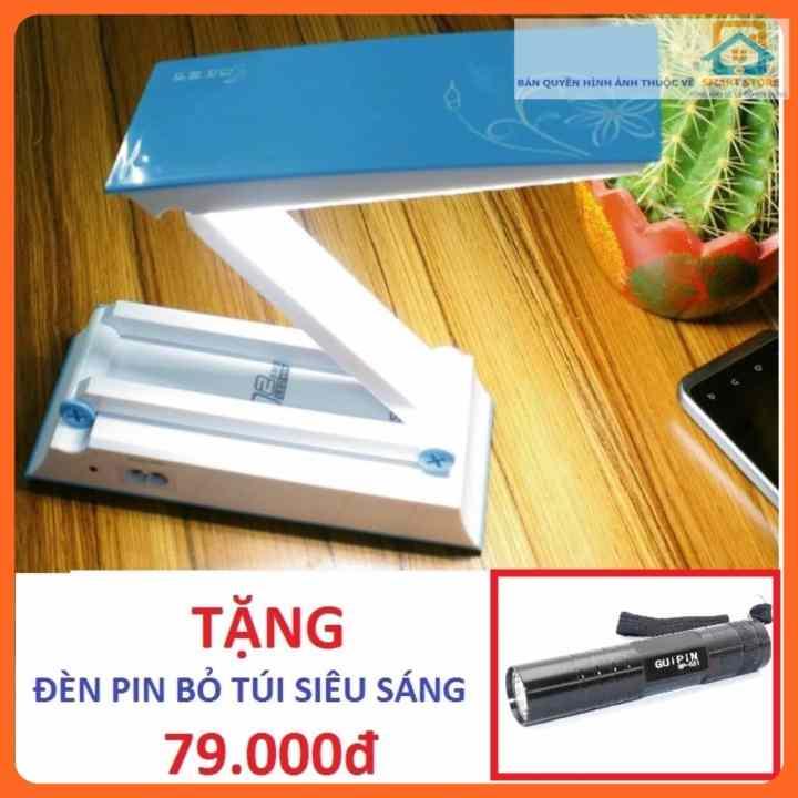 Đèn bàn sạc điện kiêm đèn dự phòng KM6653 + Tặng Đèn pin siêu sáng 551