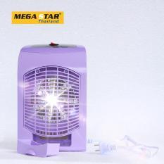 Đen Bắt Muỗi Cao Cấp Mega Star Dm009 Tim Mega Star Chiết Khấu 50