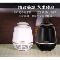 Đèn chuyên dụng diệt muỗi thông minh bằng công nghệ mới nhất REMAX RT-MK02