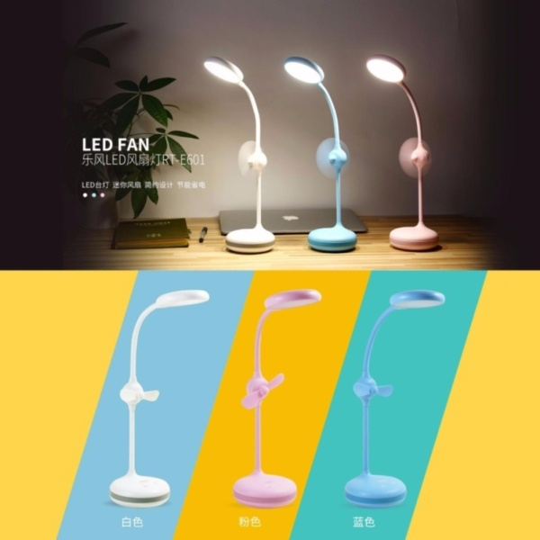Đèn LED kiêm quạt tích điện thông minh bảo vệ mắt để bàn đa chức năng Remax RT - E601