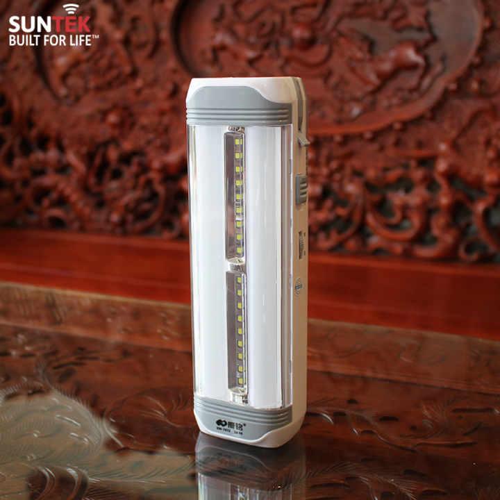 Đèn LED tích điện thông minh Suntek KM-7672 (Trắng)