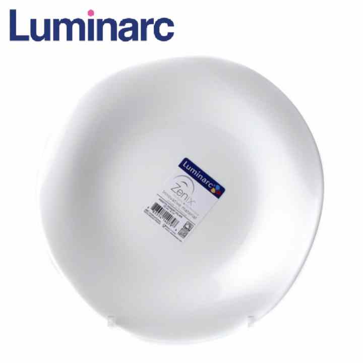 Đĩa thủy tinh Pháp Luminarc Volare 22 cm E9169 (Trắng)
