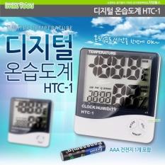 Hình ảnh Đồng hồ đo nhiệt độ, độ ẩm không khí HTC-1