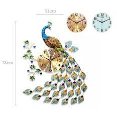 Bán Đồng Hồ Trang Tri Lucky Peacock Trực Tuyến
