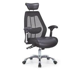 Ghế văn phòng lưới 2 cần chân xoay HC20303-M1 (Đen)- Hàng Nhập Khẩu PRICE giá rẻ