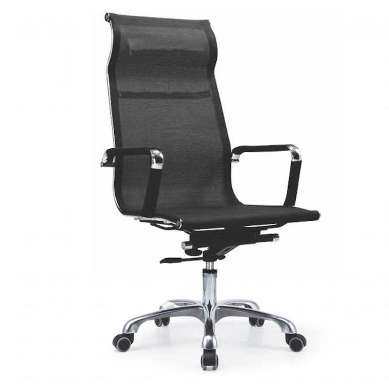 Ghế văn phòng lưới đầu cong HC20129-M1 (Đen) - Hàng Nhập Khẩu AZ PRICE giá rẻ