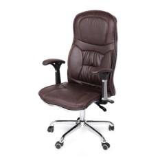 Ghế văn phòng thư giãn Lưng Cao & Ngả Lưng HC-20305-U2 (NÂU) giá rẻ