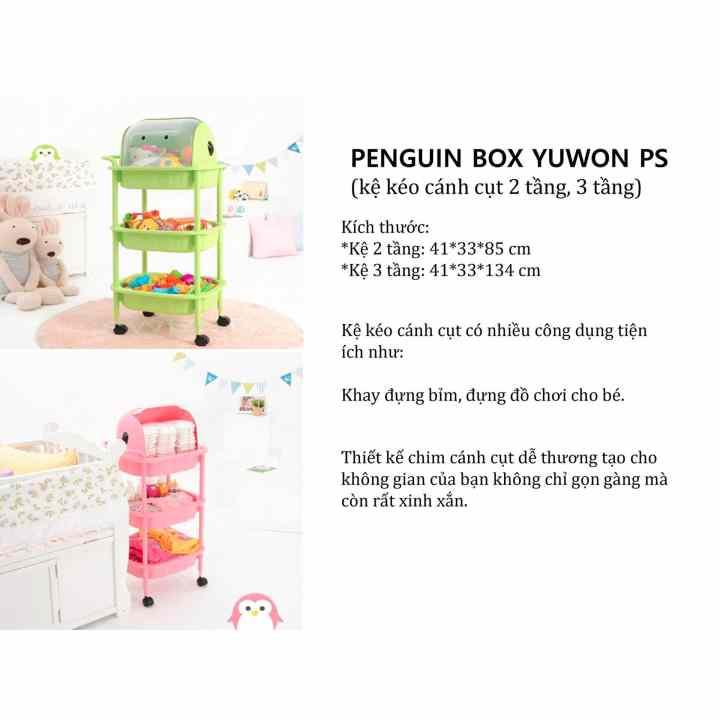 Kệ kéo cánh cụt 2 tầng Happy Box Yuwon PS YW-18 (Hồng)