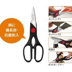 Kéo cắt 3 chức năng trong 1 Nhật Bản