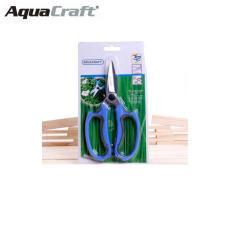 Giá Bán Keo Cắt Tỉa Canh Cay Basic Aquacraft 340550 Có Thương Hiệu