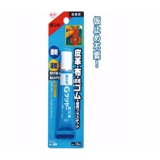 Hình ảnh Keo dán đồ da (túi xách, thắt lưng, giày dép) - Hàng nhập khẩu Nhật Bản