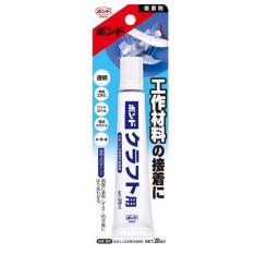 Hình ảnh Keo gắn nhựa, gỗ, giấy, xốp (Trắng) hàng nhập khẩu Nhật Bản