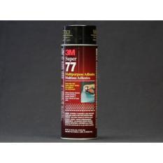 Keo phun xịt đa năng 3M™ Super 77™
