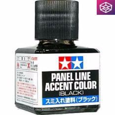 Lọ kẻ lằn chìm Tamiya Panel Line Black [TAM] [PGN16]