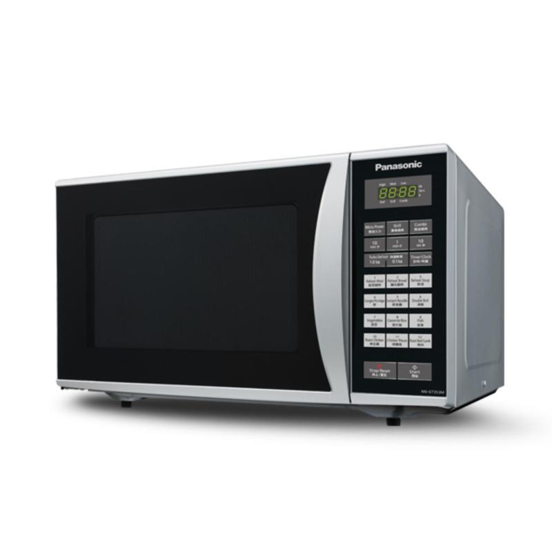Lò vi sóng Panasonic NN-GT35HM 23L (Bạc)