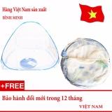 Mã Khuyến Mại Man Chụp Chống Muỗi Tự Bung Tiện Dụng Loại 1 Cửa 1M8 X 2M Sieu Bền Hang Việt Nam Màn Chụp Bình Minh Mới Nhất