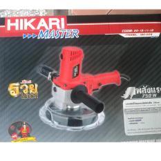 Hình ảnh Máy chà đánh bóng tường Hikari 180-02B Thái lan Màu đỏ tươi