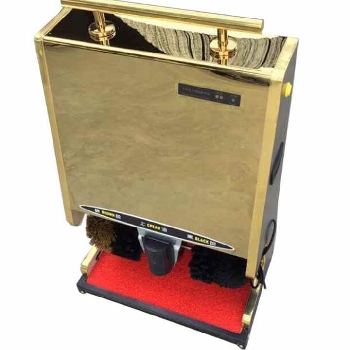 Máy đánh giầy Sakura SKR S1 (Vàng Đồng)(Đen)