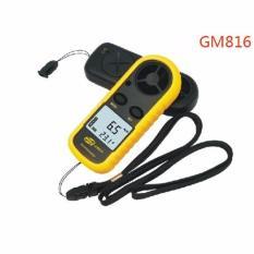Máy đo tốc độ gió GM-816(Vàng)