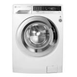 Cửa Hàng May Giặt Lồng Ngang Electrolux Eww14012 10Kg Trắng Rẻ Nhất