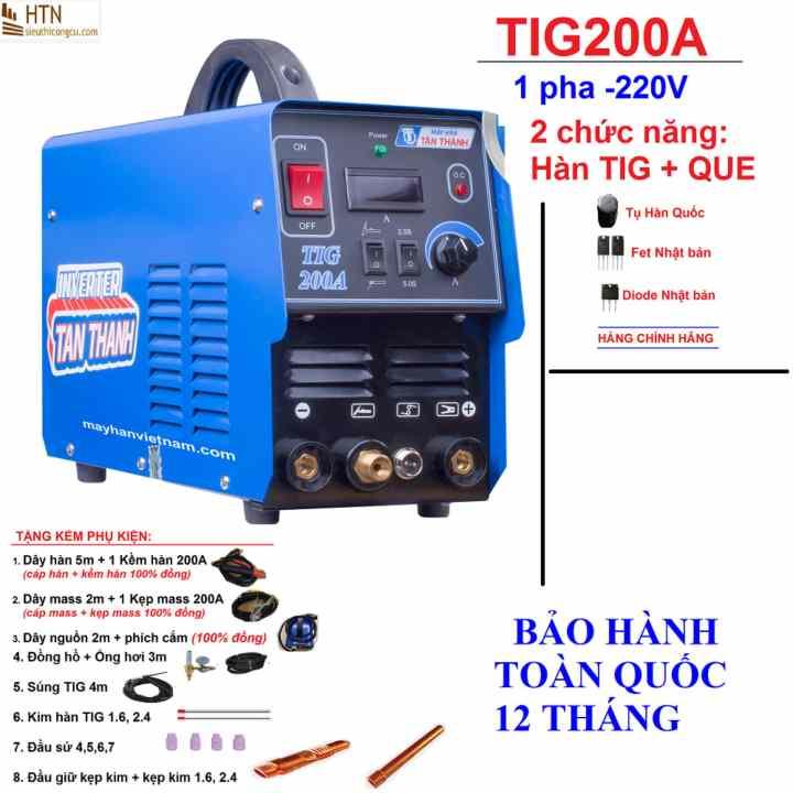 Máy hàn TIG Inverter Tân Thành 200A - TIG200A