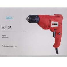 Hình ảnh Máy khoan cầm tay FX J1Z-BY-10A 450W 0~3000r/min ( Đỏ )