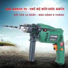 Mua May Khoan Cầm Tay Sieu Khỏe St 1680W 3800R Min Rẻ Trong Vietnam