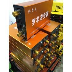 Hình ảnh Máy kích điện kích cá xiệt cá BS58000H