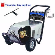 Máy phun rửa xe áp lực KOURITSU 15M26-3.7S2 + tặng kèm cây gạt kính