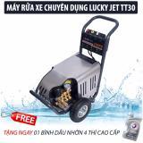 Giá Bán May Phun Xịt Rửa Xe Chuyen Dụng Tt30 Vỏ Inox Nhãn Hiệu Lucky Jet