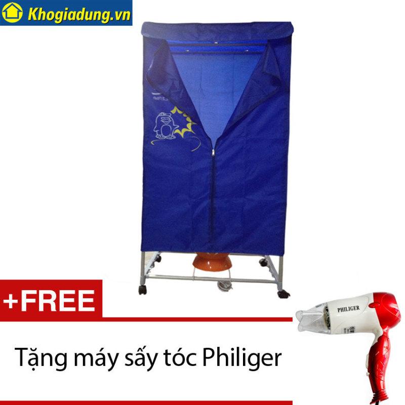Máy sấy quần áo có tia UV Philiger S-CD-7181  + tặng bộ dao  3 món