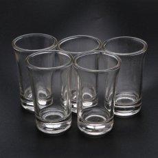 Mini Drink Cup Transparent Liqueur Shot Glasses 1oz - intl