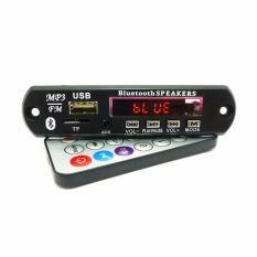 Modul mạch MP3 HoA-mp3R có màn hình hiển thị, remote