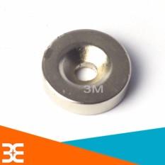 Nam Châm Đất Hiếm Tròn 18x5mm Lỗ 5mm ( Từ Tính Hút Cực Mạnh) Cùng Giá Khuyến Mãi Hot