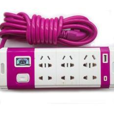 Ổ cắm điện đa năng kèm cổng sạc usb Fiamma shop (Trắng)