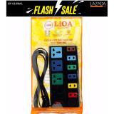 Giá Bán Ổ Cắm Điện Lioa 10 Ổ Đa Năng Kết Hợp 4D6S32 3M Đen Rẻ Nhất