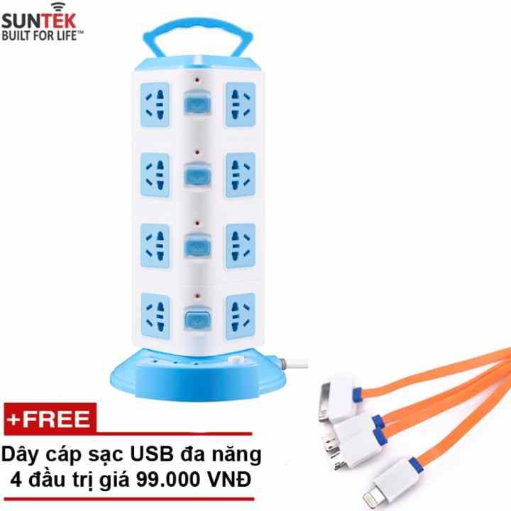 Ổ cắm điện SUNTEK đa năng 4 tầng 16 chân cắm điện, 3 cổng USB + Tặng cáp sạc đa năng