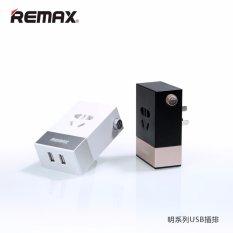 Ôn Tập Trên Ổ Cắm Điện Thong Minh Đa Năng 2 Cổng Sạc Usb Chống Chay Nổ Chống Set Remax Rm 2U