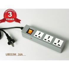 Ổ cắm nối dài DoBo U803 16A 3 Mét