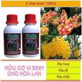 Mua Phan Bon La Sinh Học Smin Chăm Soc Hoa Lan Ra Hoa Chồi Rễ 2 Chai 100Ml Tqc Nguyên