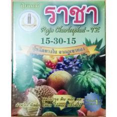 Phân bón lá Thái lan RaJa 15-30-15 (1kg)