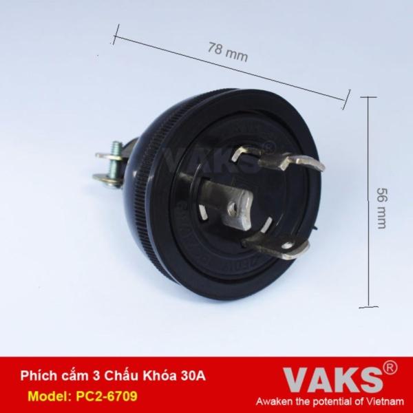 Phích cắm điện locking 1 pha 3 chấu khóa 30A - PC2-6709 (CAO SU) - dùng trong ngành may giá rẻ