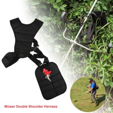 Professional Lawn Mower Double Shoulder Harness Brush Cutter Strimmer Adjustable Padded Strap - intl